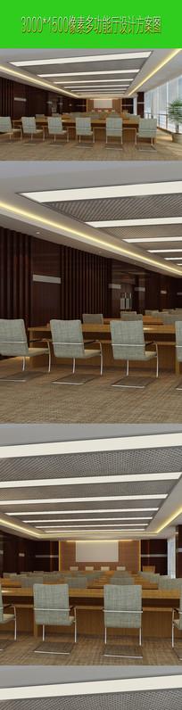 会议室设计效果图表现
