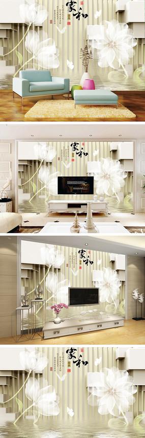家和富贵透明花电视背景墙