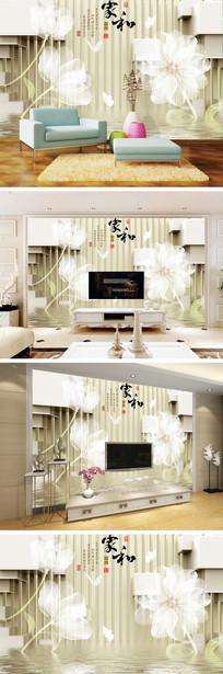 家和富贵透明花电视背景墙 PSD