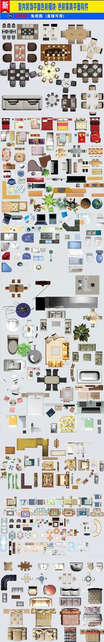 家居装饰设计PSD分层家具  PSD