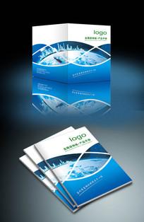 蓝色简约企业画册封面设计