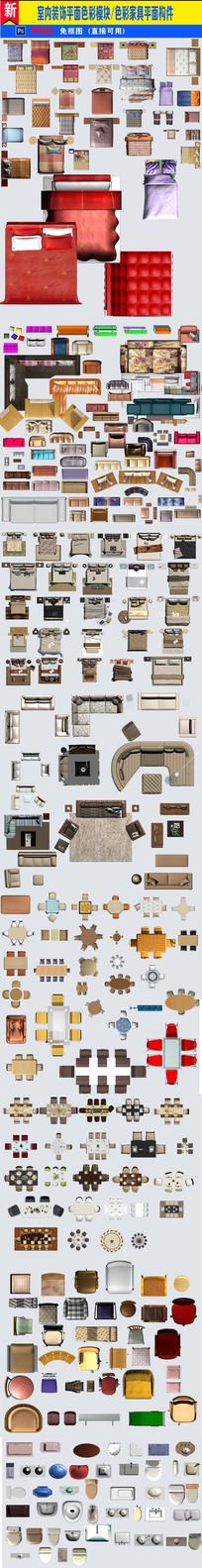 室内装饰设计色彩家具平面构件 PSD