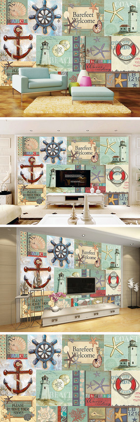 现代简约航海元素电视背景墙