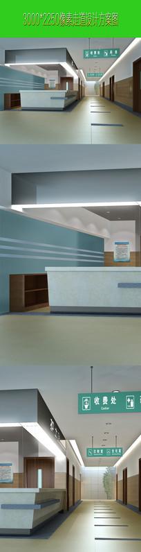 医院走道 服务站设计效果图