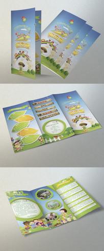 幼儿园招生宣传单三折页