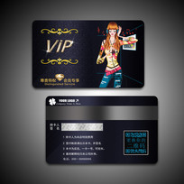 娱乐VIP会员卡