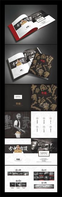 中国风媒体广告画册设计