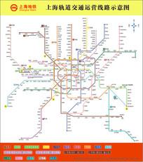 2017上海地铁地图设计