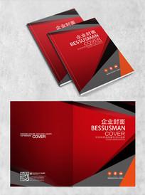 红色商务画册封面