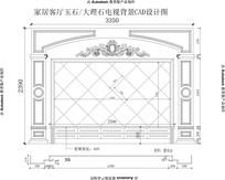 客厅大理石欧式电视背景CAD