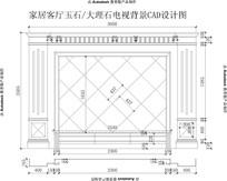 欧式罗马柱客厅电视背景CAD