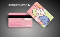 手绘婴儿用品店VIP会员卡