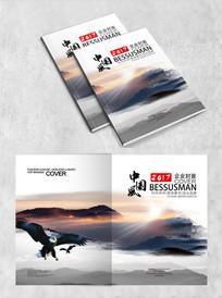 水墨中国风画册封面
