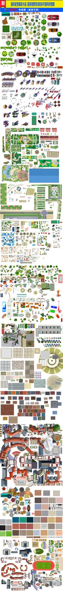 园林配景辅装小品绿化素材集