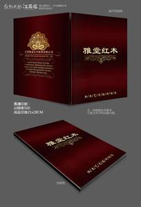 中式家具家居画册封面