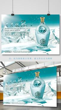 2017中国风白酒创意海报设计