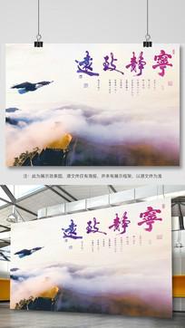 2017中国风艺术海报模板