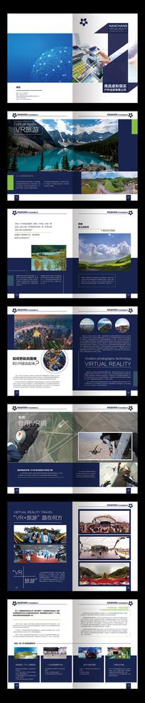 VR企业画册宣传册模板