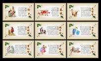 传统节日展板