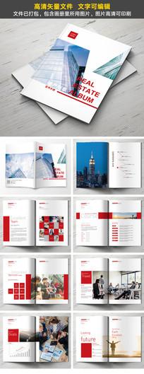 大气公司企业宣传画册模板