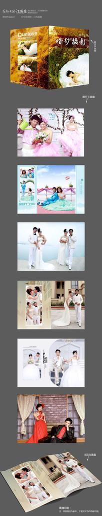 大气婚纱相册模板设计18寸 PSD