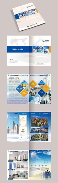 蓝色创意企业文化画册宣传册