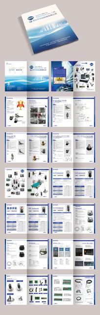 蓝色企业公司产品画册宣传册
