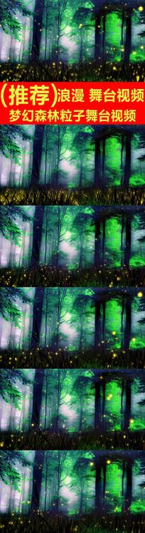 绿色梦幻森林粒子舞台背景