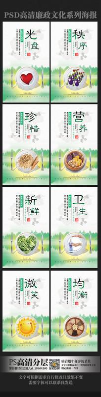 食堂文化8联幅海报设计