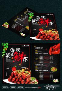 夏季美食小龙虾单页设计