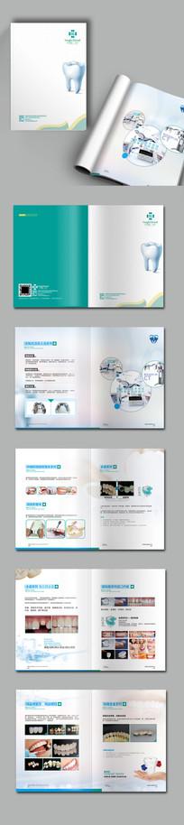 牙齿宣传画册设计