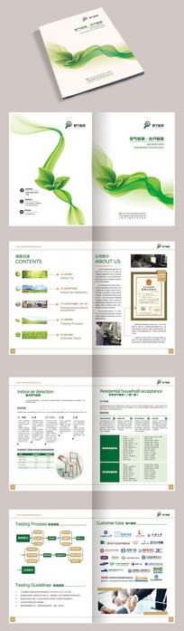 整套绿色农业企业画册宣传册