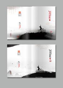 中国风水墨同学录封面