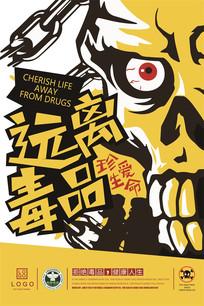 创意卡通禁毒海报