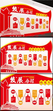 党建发展历程文化墙宣传