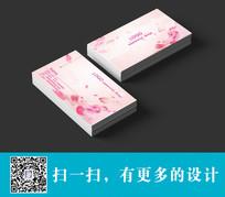 粉红色花瓣设计女性名片