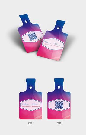 红酒酒瓶异形名片