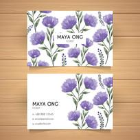花卉植物护肤品名片模板