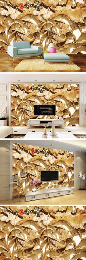 家和富贵木雕荷花鹤背景墙