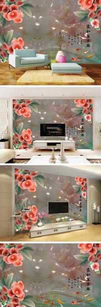 家和万事兴玉雕花朵背景墙