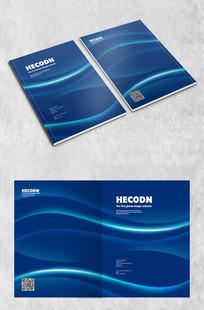 简约科技企业产品画册封面