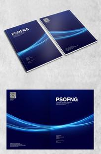 科技线条企业画册封面设计