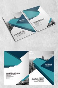 蓝色城市建筑原创画册封面 AI