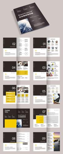 企业画册宣传册AI模板