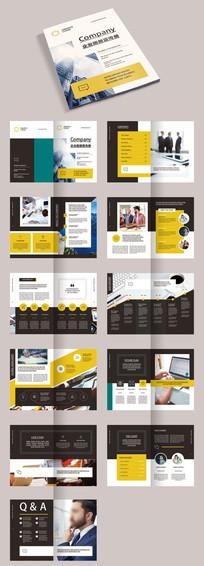 时尚企业画册宣传册模板
