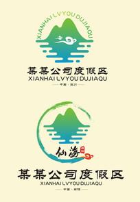 仙海旅游度假区logo