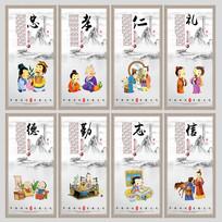 中国风国学文化学校展板