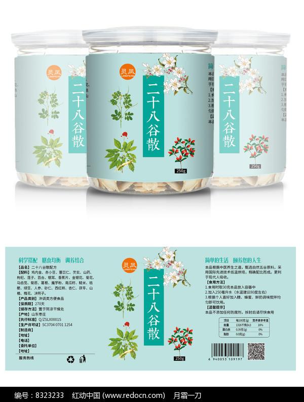 灵凤保健品标签设计图片