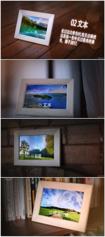 木制相框相册照片展示片头