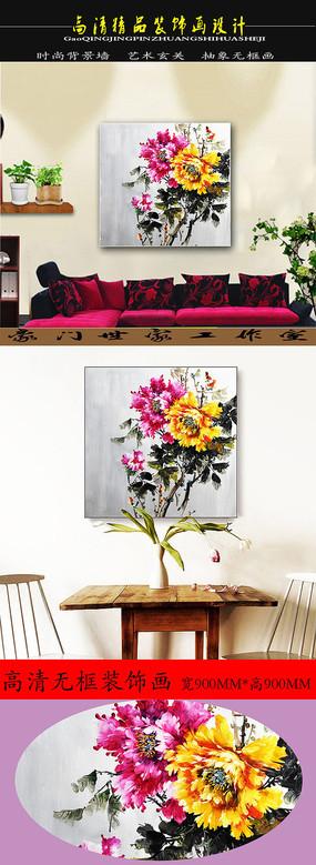 高清中式油画国花牡丹无框画
